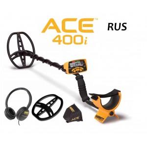 Garrett ACE 400i RUS