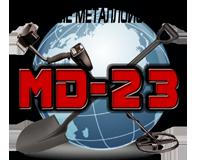 """Металлоискатели """"MD-23"""""""