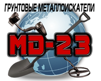 "Интернет-магазин ""MD-23"""